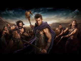 Спартак кровь и песок Серия 2