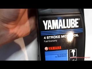 Yamaha ymd-63041-01-a2 масло моторное синтетическое 4-stroke 10w-40 1л