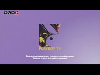 #1. Playboy TV