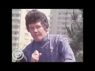 Интервью с бригадиром строителей 1979 год