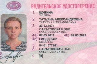 помощь лишенным в возврате водительского удостоверения