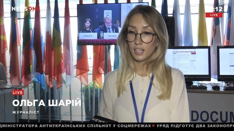 Шарий рассказала ОБСЕ что в Украине сейчас нет свободы слова 11 09 18