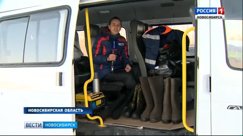 На трассах Новосибирской области работают мобильные группы для оказания помощи в