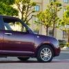 BlissCar - Аренда авто в Севастополе