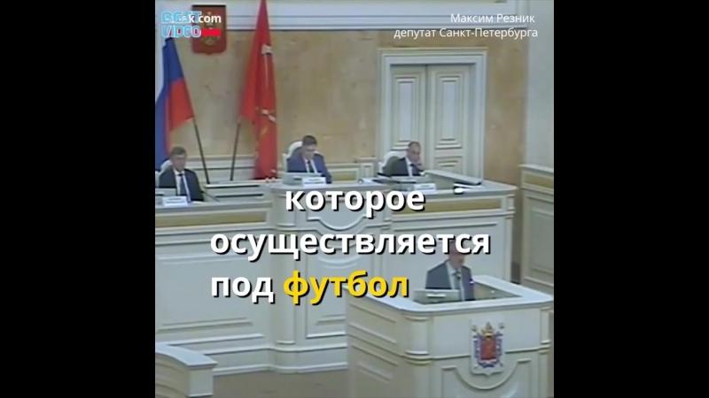 Депутат рубит правду матку смотреть онлайн без регистрации