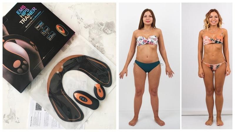 Миостимулятор для ягодиц EMS Hip Trainer отзывы