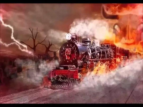 только поезд в огне в картинках степень нагрева только