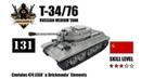 T 34-76 Armorbrick. Обзор легенды