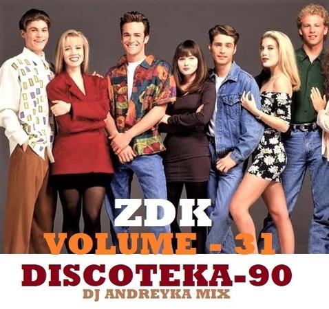 Дискотека90 ZDK Volume 31 Dj Navolo (ex-Dj Andreyka) Mix