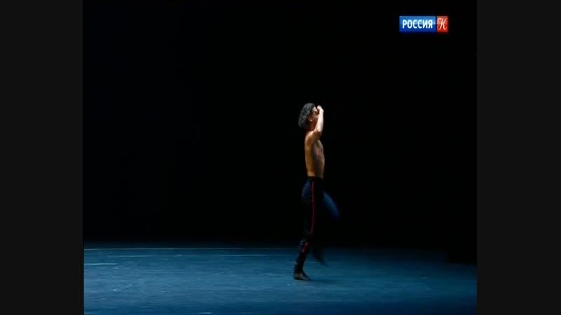 08.01.2019 2240мск Kremlin Gala.Звезды балета XXI века. ЧАСТЬ 2