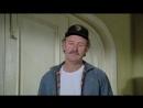 Фильм.Принцип домино.1977.HD