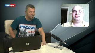 Сергей Миркин: Гибридная война на Украине
