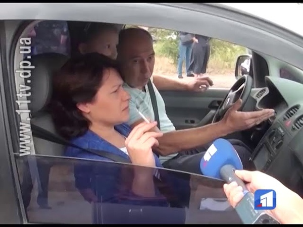 Дорожні заворушення у Марганці