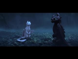 Как приручить дракона 3  первый официальный трейлер