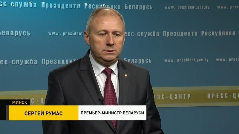 Румас: Средняя зарплата в 2019 году должна составить 1025 рублей