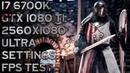 Mordhau   i7 6700k   Gtx 1080 Ti   21:9 2560x1080   ULTRA SETTINGS FPS TEST