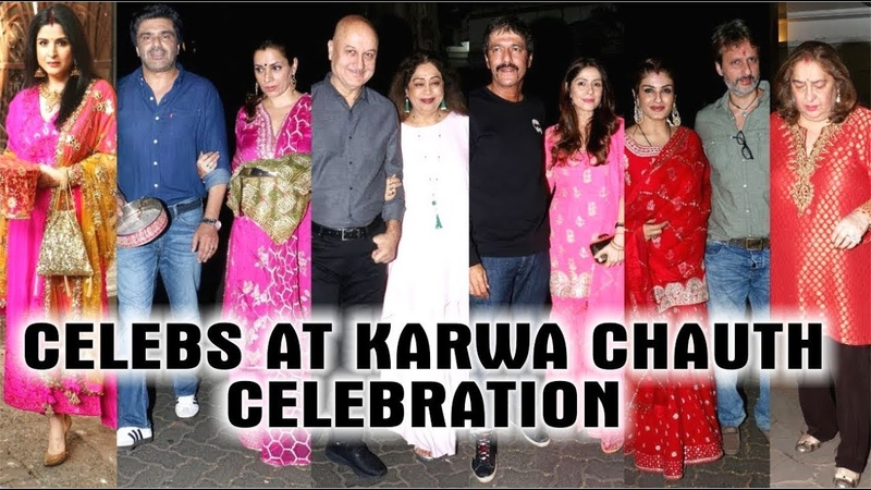 Karwa Chauth Celebration At Anil Kapoor House Raveena Tandon Maheep Kapoor