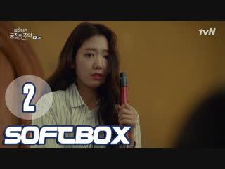 Озвучка SOFTBOX Воспоминания об Альгамбре 02 серия