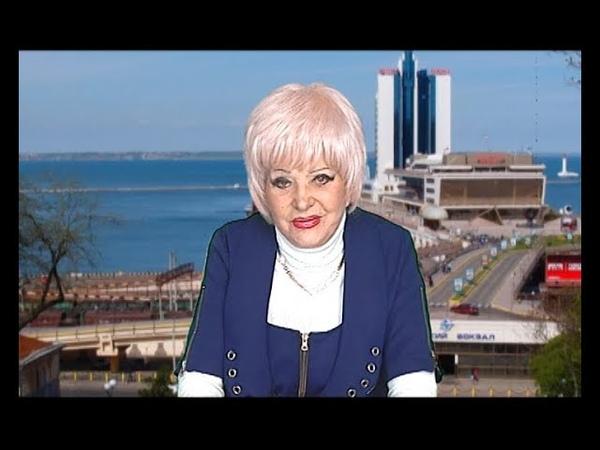 Крестная мать одесской мафии. Кстати с Л. Чековой от 25.12.2018