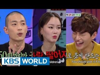 Hello Counselor - Park Sungjin, Lee Hyejung, Kim Jaeyoung & Song Haena