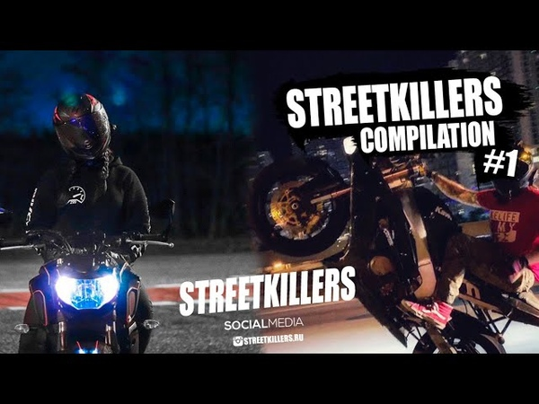 STREETKILLERS COMPILATION 1