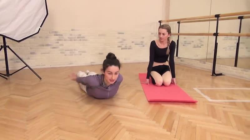Секрет осанки русских балерин. Здоровая спина, упражнения для начинающих и продв