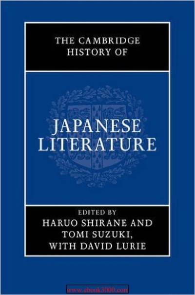 1shirane haruo suzuki tomi lurie david ed the cambridge histo
