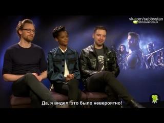 Интервью Себастиана Стэна, Летиши Райт и Тома Хиддлстона для Movienco (русские