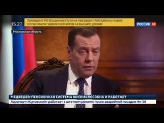 Дмитрий Медведев. Чтобы сделать барабан  (Настоящие Фиксики  # 17)