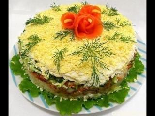 Салат _мимоза.всем знакомый салат, подходящий для праздничного стола по любому поводу.