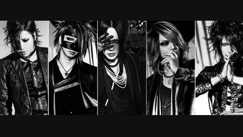 The GazettE - Bizarre - Live Tour 15-16 Dogmatic Final - 720p HD