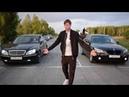 Mercedes Benz W220 3 7L vs BMW E60 525 Lexus GX470