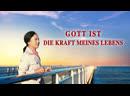 Gott sei bei mir | Christlicher Kurzfilm GOTT IST DIE KRAFT MEINES LEBENS | Östlicher Blitz (2018)