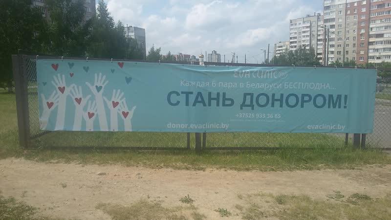 В РБ предлагают работу извращенцам, страдающим рукоблудием