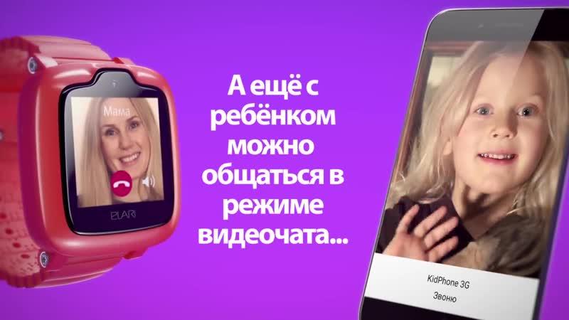 Elari KidPhone 3G по настоящему умные детские часы телефон c Алисой от Яндекса в Sotland