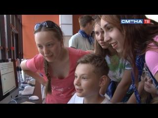 Медиаграмотность и обучение созданию дополненной реальности от сотрудников АКИПКРО для Фестиваля добра в ВДЦ Смена