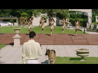 Отрывок из дорамы Властелин солнца (Овчарка танцует по Girls Bend) 06 серия. Озвучка GREEN TEA