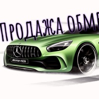 Авто продажа, обмен ( Екб, Свердловская область)