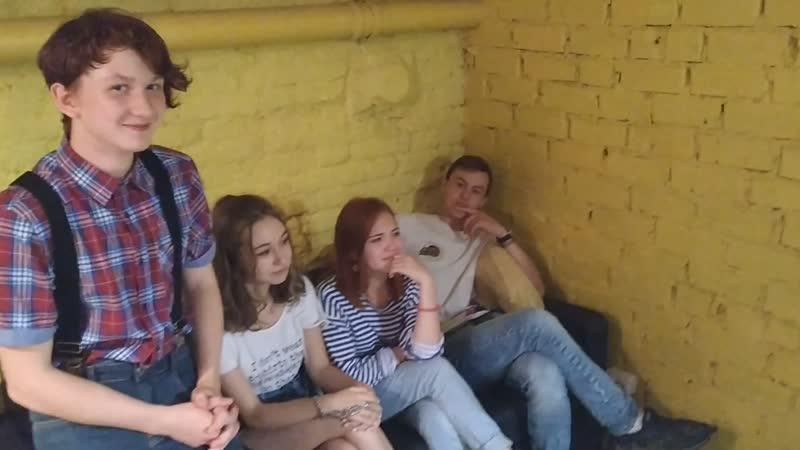 Видеоотзыв из квеста Дом на окраине