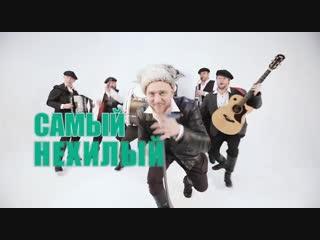 """Фолк-группа """"Партизан FM"""" (Москва), концерт в Ижевске  . Рекламный ролик."""