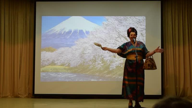В образе японской дамы Наталья Хольная