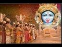 Shri Kali Sahastranam Stotram Anuradha Paudwal Full Song I Shri Mahakali Stuti