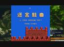 Meikyuu Kumikyoku: Miron no Daibouken (NES)