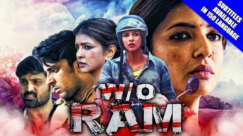 W O Ram Wife Of Ram 2019 New Released Hindi Dubbed Full Movie Lakshmi Manchu Samrat Reddy
