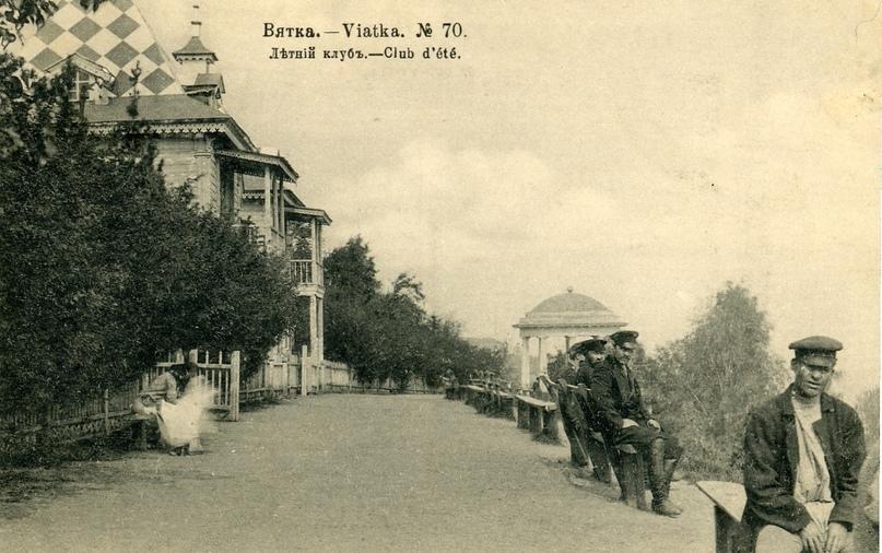 Деревянные здания старой Вятки. 7 утраченных шедевров архитектуры., изображение №13