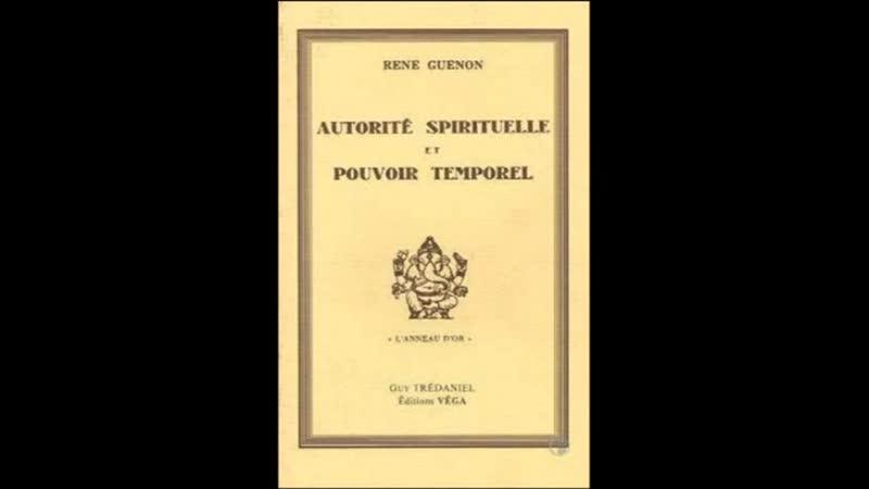 Autorité et Hiérarchie René Guénon