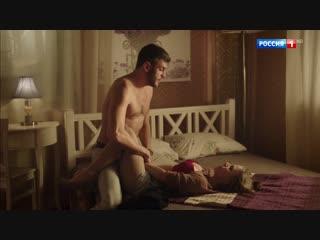 Виктория Клинкова Голая - Обман (2018) - Серия 6