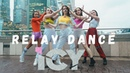 RELAY DANCE ITZY 있지 ICY by BLOOM s Russia