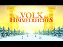 Christlicher film Trailer:Das Volk des Himmelreiches Wie sollen Christen ins Reich Gottes eintreten
