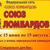 Soyuz-Lombardov Krasnoyarsk